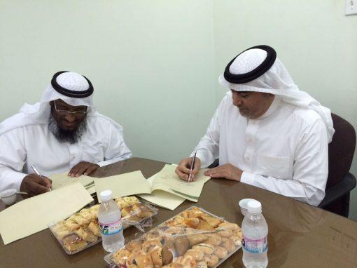 توقيع اتفاقيات خيرية